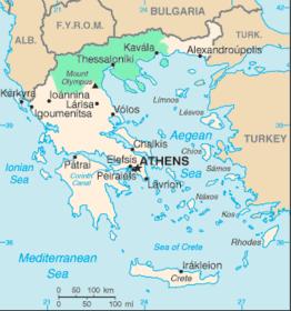 Macedonië Vakantie